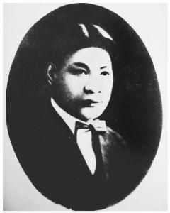 杨仙逸(1891~1923)