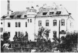 ◎阿什河糖厂1908年时的办公楼