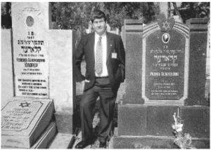 ◎阿姆拉姆-阿里·奥尔默特在哈尔滨皇山犹太公墓