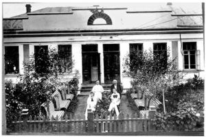 ◎奥西诺夫斯基家族在哈尔滨的宅院