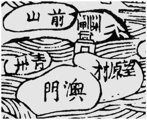 图4 《海防属总图》