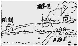 图10 《海防总图》