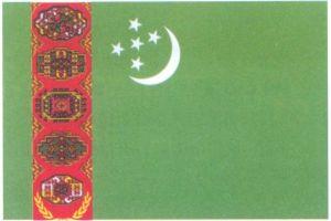 土库曼斯坦国旗