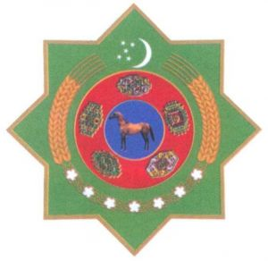 土库曼斯坦国徽