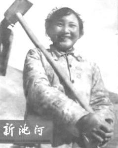 图6-4 引洮女战士(郝常耕摄)
