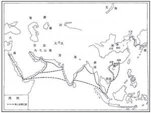 """图1-8 汉代的""""海上丝绸之路"""""""