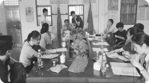 图10 村委会