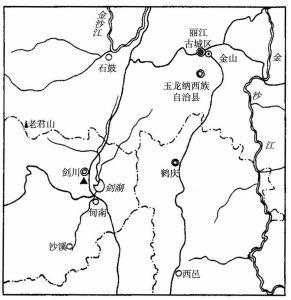 图1-15 剑川县海门口遗址位置示意图(遗址位于▲处)