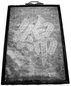 图4 纺织品文物