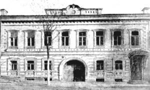 图3-1 莫斯科消费合作社联盟罗斯托夫支部