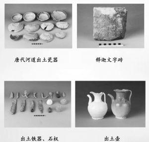 图18 张家港黄泗浦遗址部分出土文物