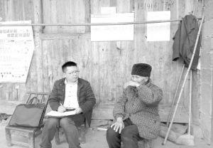 图3-3 湖南省里耶镇岩冲村驻村扶贫干部访谈贫困户