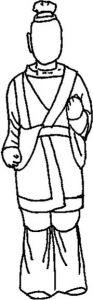 图1-9 缚裤