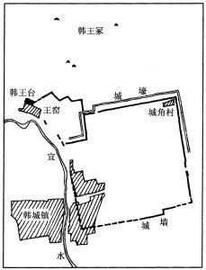 图三八 宜阳故城平面图