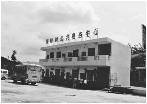 图2 村级公共服务中心