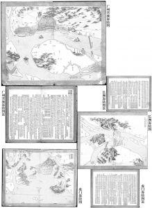 图2 《广东海防图》