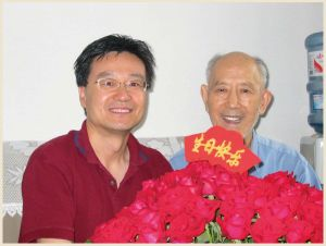 任东来教授与杨生茂先生