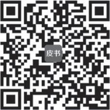 120191101X20183665001_0224_1.jpg