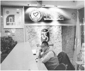 """图片5 """"12355""""北京市青少年呼叫中心"""