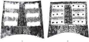 图9 甬钟纹饰比较图