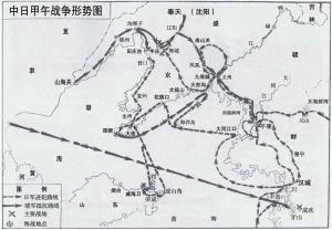 中日甲午战争形势图