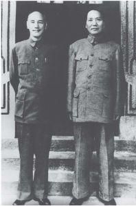 蒋介石和毛泽东在重庆谈判时的合影