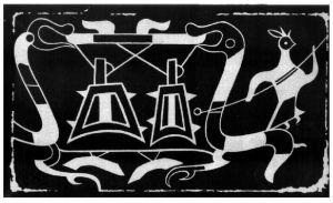 图14-5 曾侯乙墓漆盒上的撞钟图