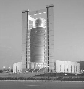 图2-3 中立土库曼斯坦外交部大楼