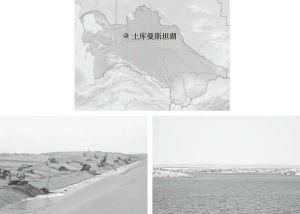图3-15 土库曼斯坦湖的地理位置