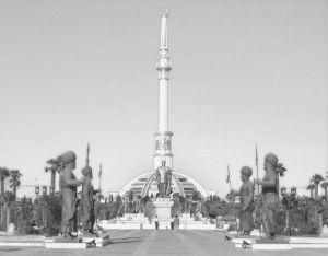 图5-27 土库曼斯坦独立纪念碑