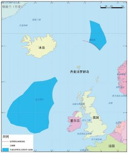 图1-28 丹麦法罗群岛200海里外大陆架边界主张