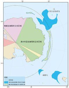 图2-5 澳大利亚在南极的200海里外大陆架划界主张