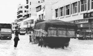 交警在暴雨后的积水路面指挥交通
