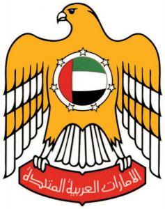 阿拉伯联合酋长国国徽