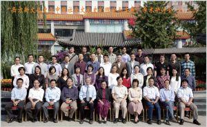 首届西方新文化史与中国社会文化史的理论与实践学术研讨会合影