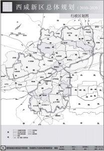图1 西咸新区行政区划图