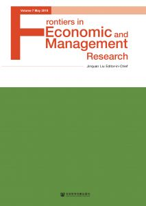 Frontiers in Economic and Management Research Volume 7