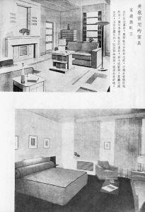 图5-6 现代客厅与卧室
