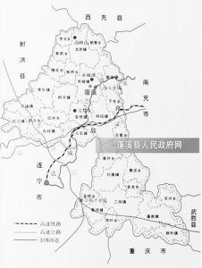 图5-1 P县行政区划