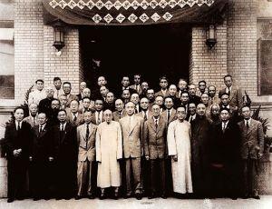 图1-3 1948年中研院部分首届院士合影