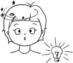 图1-1-2 避免刺眼的灯光