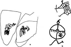 图2-19 带鼓的萨满