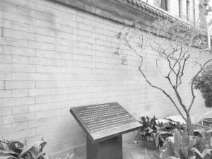 """图7 今北京中医院内的""""大公主府""""遗留院墙"""