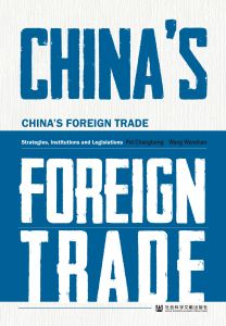 China's Foreign Trade: Strategies, Institutions and Legislations
