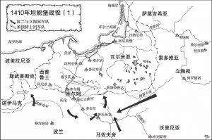 1410年坦能堡战役(1)