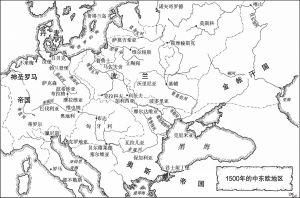 1500年的中东欧地区
