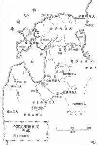 立窝尼亚原住民各部