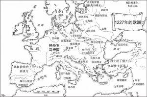 1227年的欧洲