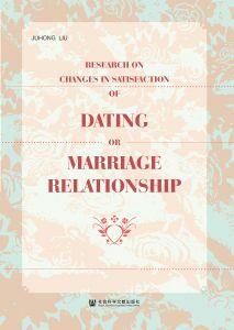 婚恋关系满意度的变化研究