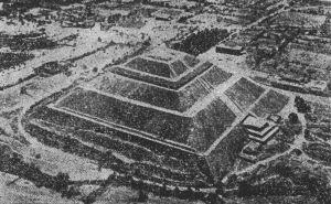 图4 太阳金字塔